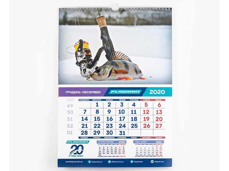Настінні календарі